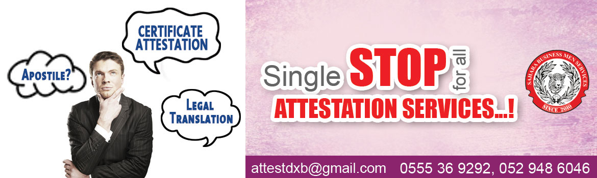 reliable attestation in uae